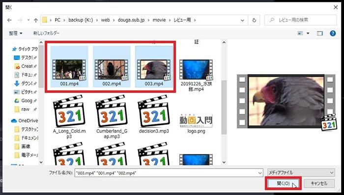 動画を読み込む方法 動画編集ソフトGOM Mix Pro(2.0)の使い方(1) 機能の紹介 ゴムミックスプロ入門 windows用