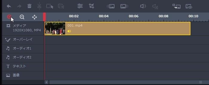 タイムラインを拡大縮小する方法 動画編集ソフトGOM Mix Pro(2.0)の使い方(1) 機能の紹介 ゴムミックスプロ入門 windows用