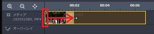 動画をカット編集する方法 動画編集ソフトGOM Mix Pro(2.0)の使い方(1) 機能の紹介 ゴムミックスプロ入門 windows用