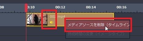動画を削除する方法 動画編集ソフトGOM Mix Pro(2.0)の使い方(1) 機能の紹介 ゴムミックスプロ入門 windows用