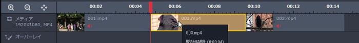 動画を移動する方法 動画編集ソフトGOM Mix Pro(2.0)の使い方(1) 機能の紹介 ゴムミックスプロ入門 windows用