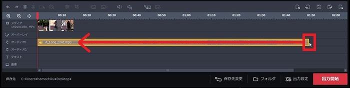BGM音楽をタイムラインに挿入する方法 動画編集ソフトGOM Mix Pro(2.0)の使い方(1) 機能の紹介 ゴムミックスプロ入門 windows用