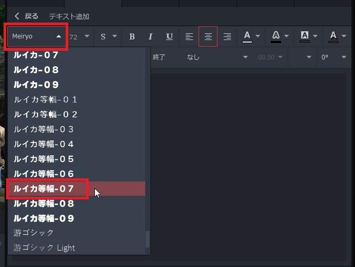 テキストテロップの種類を変更する方法 動画編集ソフトGOM Mix Pro(2.0)の使い方(1) 機能の紹介 ゴムミックスプロ入門 windows用