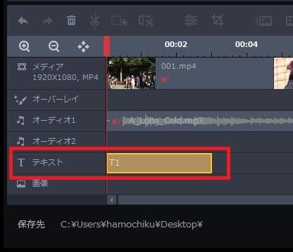 テキストテロップデザインを決定する方法 動画編集ソフトGOM Mix Pro(2.0)の使い方(1) 機能の紹介 ゴムミックスプロ入門 windows用