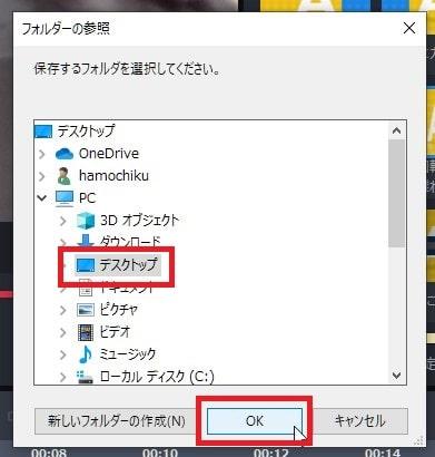 書き出し保存先を変更する方法 動画編集ソフトGOM Mix Pro(2.0)の使い方(1) 機能の紹介 ゴムミックスプロ入門 windows用