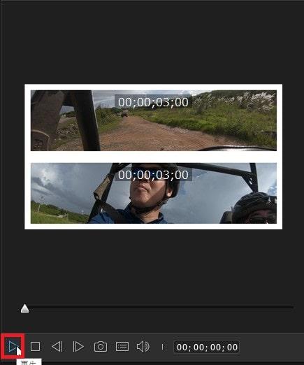 プレビュー再生する方法 ビデオコラージュデザイナーの設定方法 PowerDirectorの使い方