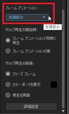 レイアウトデザインを編集する方法 ビデオコラージュデザイナーの設定方法 PowerDirectorの使い方