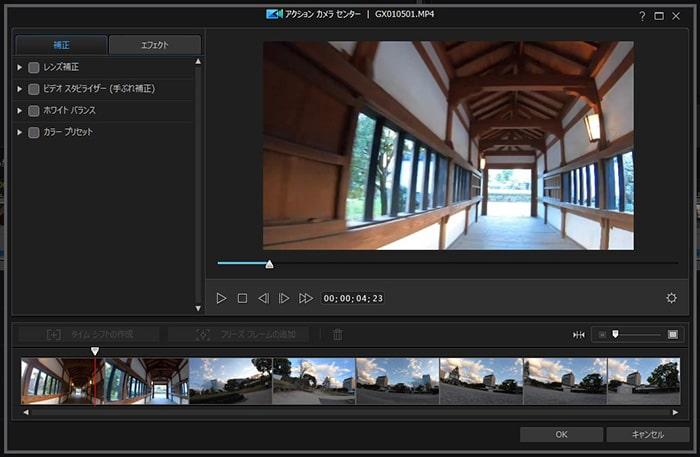 アクションカメラ対応の動画編集ソフトおすすめ