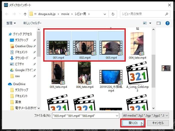 動画ファイルを読み込む方法 動画編集ソフトFilmeの使い方