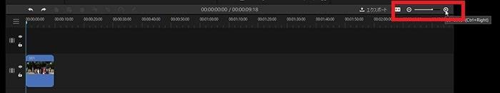 タイムラインを拡大縮小する方法 動画編集ソフトFilmeの使い方