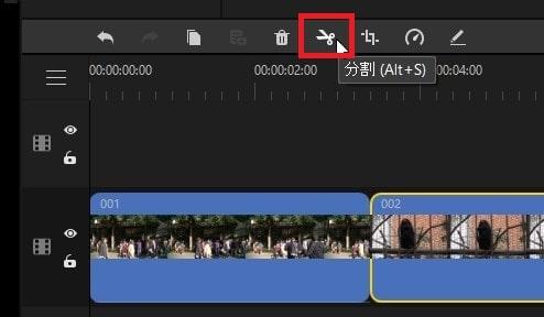 動画を分割カットする方法 動画編集ソフトFilmeの使い方