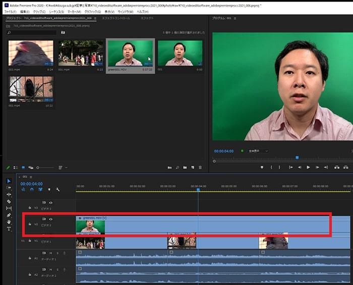 ピクチャインピクチャの作り方 Adobe Premiere Proの使い方