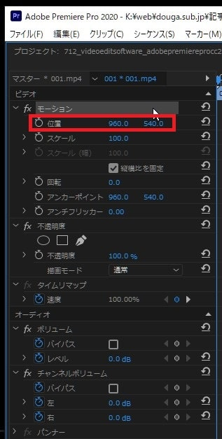 開始位置の変更 Adobe Premiere Proの使い方