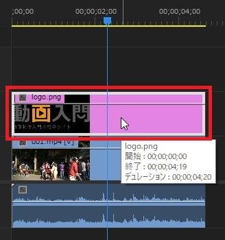 キーフレームの設置方法 Adobe Premiere Proの使い方
