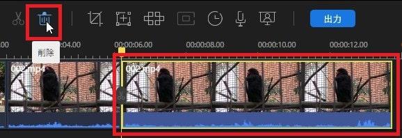 動画を削除する方法 動画編集ソフトEaseUS Video Editor