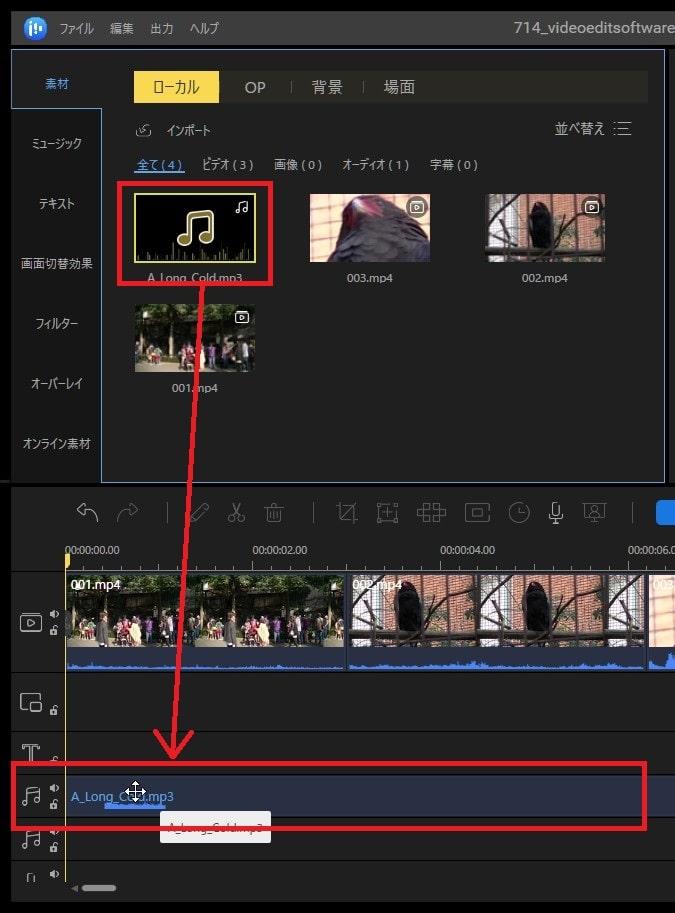 BGM音楽を挿入する方法 動画編集ソフトEaseUS Video Editor