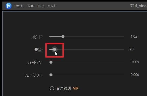 BGM音楽の音量調整をする方法 動画編集ソフトEaseUS Video Editor