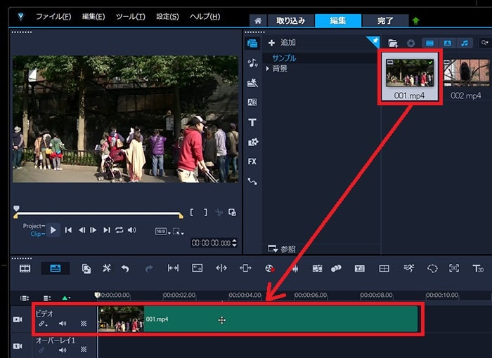 動画をタイムラインに挿入する方法 動画編集ソフトCorel VideoStudio 2021の使い方