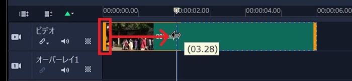 動画の長さをトリミングカットする方法 動画編集ソフトCorel VideoStudio 2021の使い方