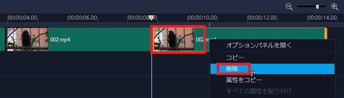 動画を削除する方法 動画編集ソフトCorel VideoStudio 2021の使い方