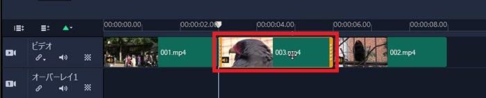 動画の位置を変更する方法 動画編集ソフトCorel VideoStudio 2021の使い方