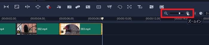 タイムラインを縮小拡大する方法 動画編集ソフトCorel VideoStudio 2021の使い方