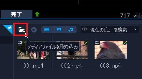音楽ファイルを読み込む方法 動画編集ソフトCorel VideoStudio 2021の使い方