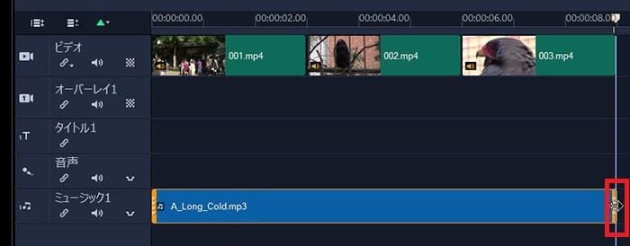 音楽ファイルをタイムラインに挿入する方法 動画編集ソフトCorel VideoStudio 2021の使い方