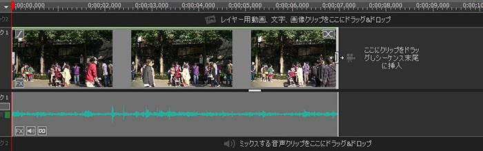 動画ファイルをカット編集する方法 動画編集ソフトVideoPadの使い方