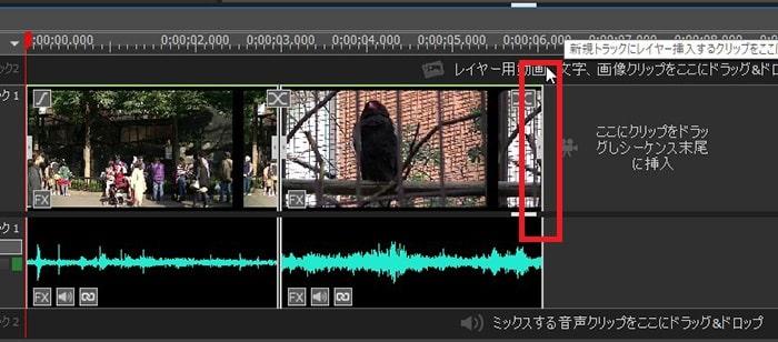 動画ファイルを分割カット編集する方法 動画編集ソフトVideoPadの使い方