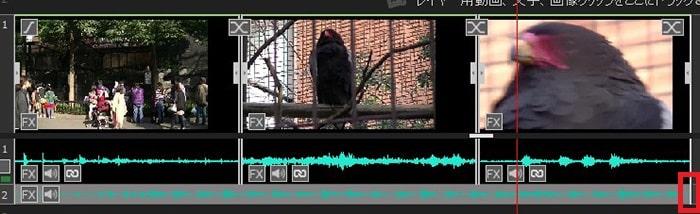 BGM音楽をタイムラインに挿入する方法 動画編集ソフトVideoPadの使い方