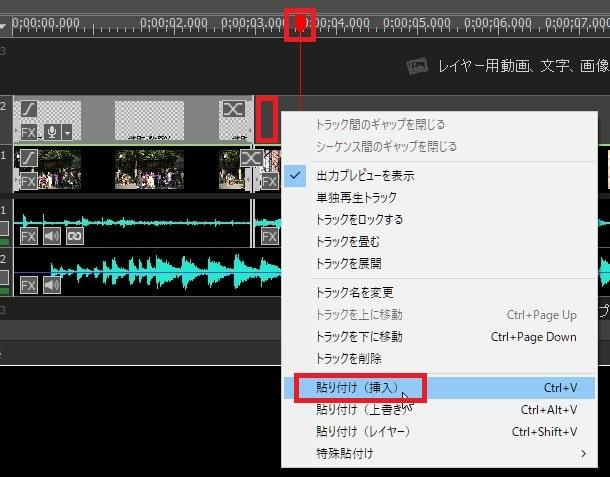 文字をコピーする方法 動画編集ソフトVideoPadの使い方