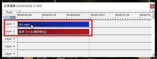動画をタイムラインに挿入する方法 動画編集フリーソフト AviUtlの使い方