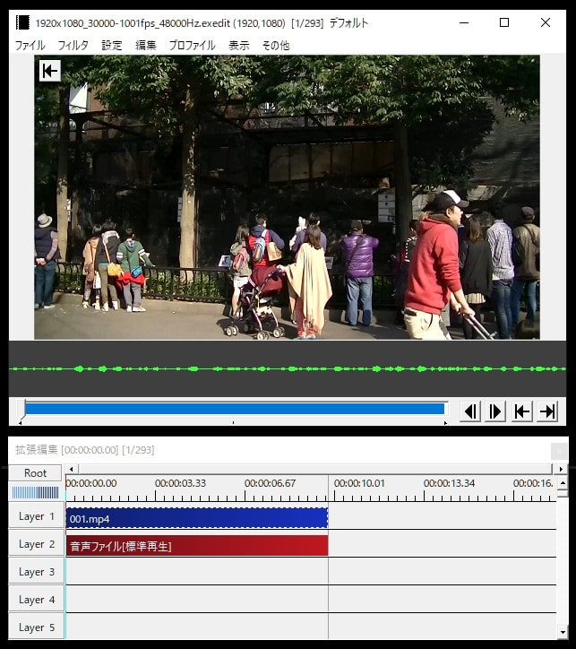 メインウィンドウのサイズを変更する方法 動画編集フリーソフト AviUtlの使い方