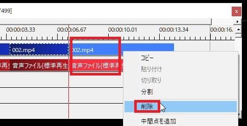 動画を分割カットする方法 動画編集フリーソフト AviUtlの使い方