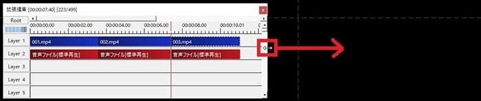 タイムラインの表示サイズを拡大・縮小する方法 動画編集フリーソフト AviUtlの使い方