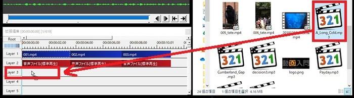 BGM音楽をタイムラインに挿入する方法 動画編集フリーソフト AviUtlの使い方