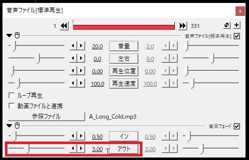 『音声ファイル(標準再生)』ウィンドウ