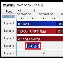 テキストテロップを挿入する方法 動画編集フリーソフト AviUtlの使い方