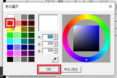 テキストテロップの色を編集する方法 動画編集フリーソフト AviUtlの使い方