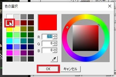 テキストテロップ縁取りの色を変更する方法 動画編集フリーソフト AviUtlの使い方