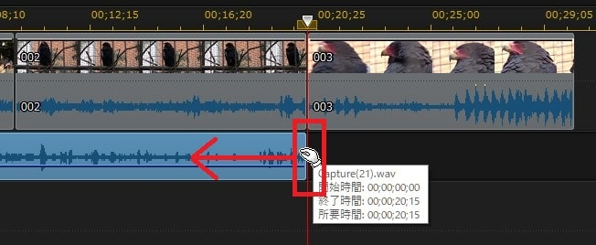 ナレーションを編集する方法 動画編集ソフトPowerDirector