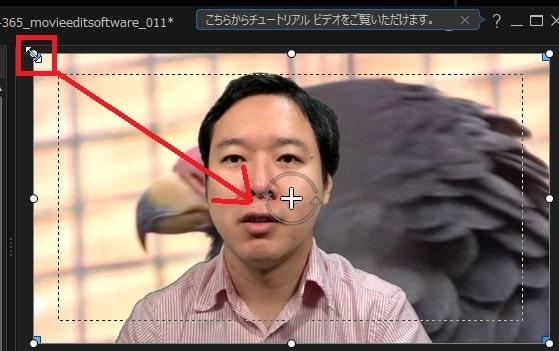 クロマキー動画のサイズ位置変更をする方法 動画編集ソフトPowerDirector