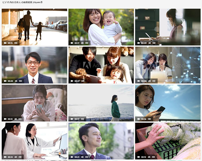 Adobe Stock検索結果日本人