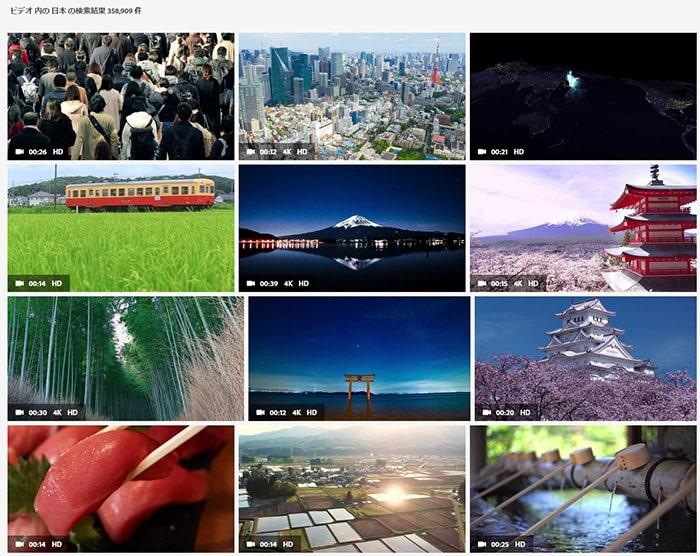 Adobe Stock検索結果日本