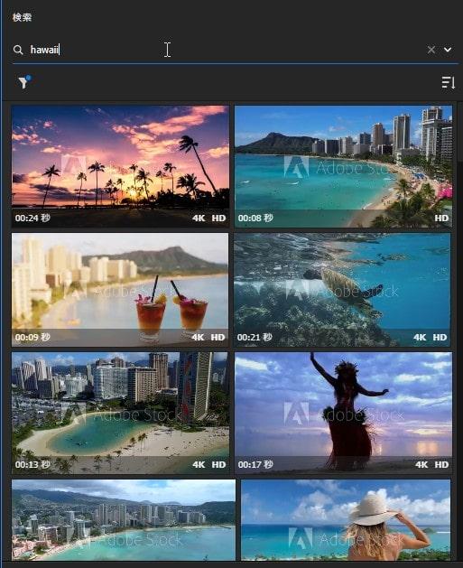 Adobe StockをPremiere Proで検索する方法