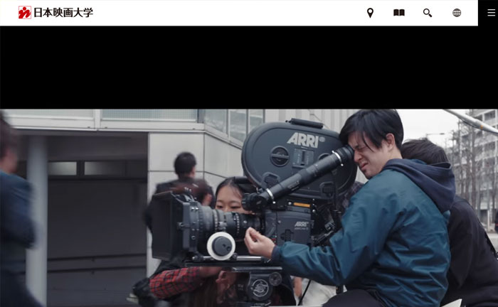 日本映画大学 映画学部 映像大学