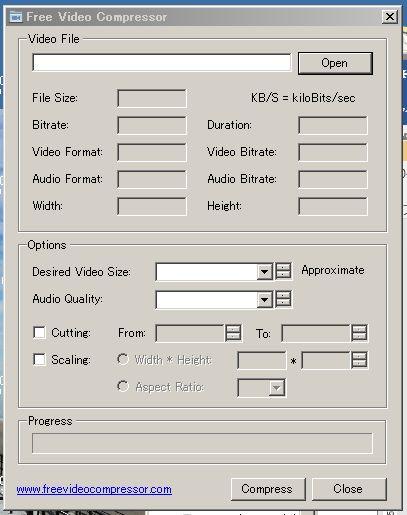 動画圧縮フリーソフトfree-video-compressor