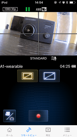 Panasonic HX-A1H用アプリPanasonic Image App アクションカメラ