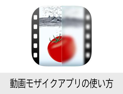 も アプリ 動画 android ざいく
